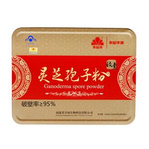 靈芝孢子粉胶囊礼盒(铁盒)