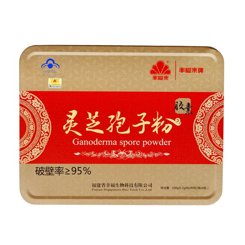灵芝孢子粉胶囊礼盒(铁盒)