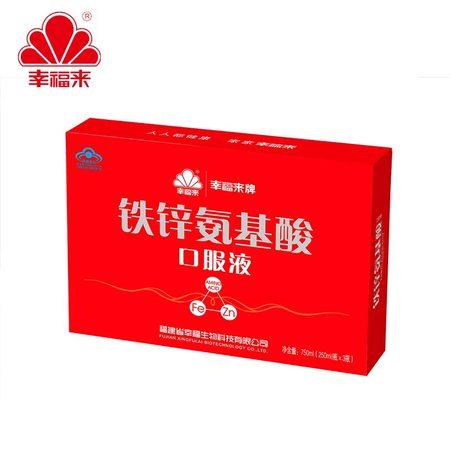 铁锌氨基酸口服液礼盒(250ml*3)
