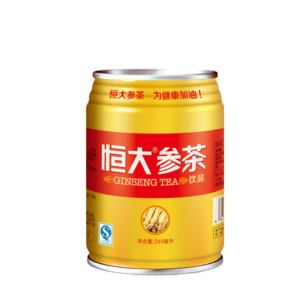恒大参茶饮品