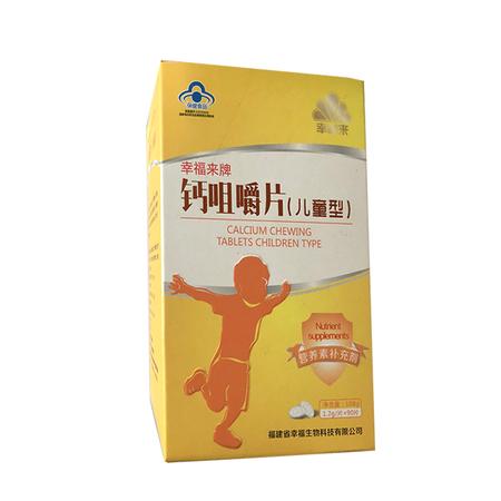 钙咀嚼片(儿童型)1.2g*90片 [买一送一,买二包邮]